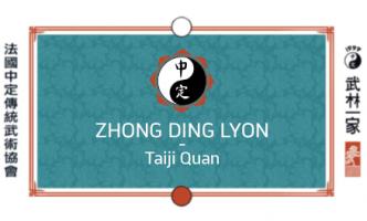 ZHONG-DING-LYON